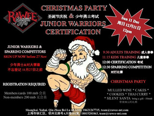 Christmas Party & Junior Certificates - 11 December