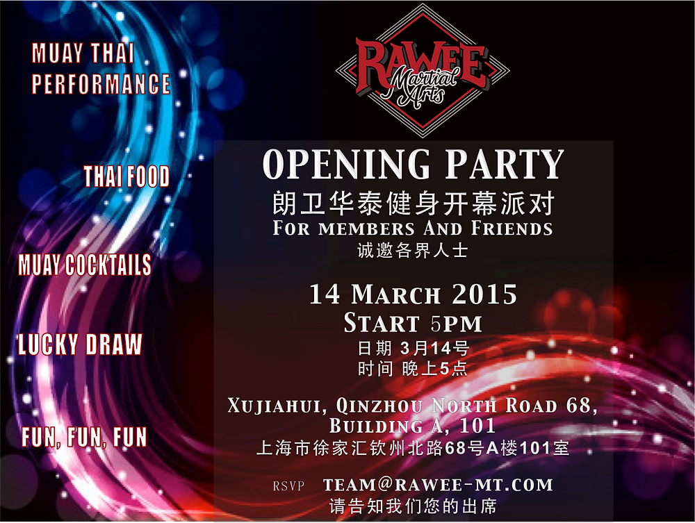 opening party-2.png