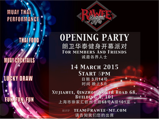 EVENT: Opening Party