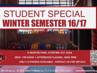 Student Special - day time passes