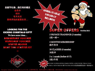 Looking for a Christmas Gift?