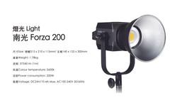 燈光器材租借-03