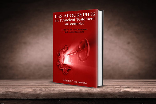 Les Apocryphes de l'ancient testament
