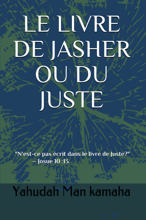 THE BOOK OF JUST OR JASHER