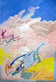 Pintura sobre papel sem título - 100X50 cm