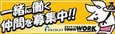 banner_tw_b.jpg