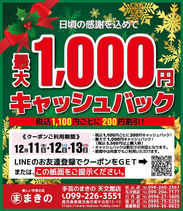 living_makino20201204l.jpg