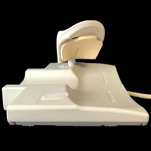 Philips Sense Shoulder 4535-301-04122