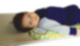 pediatric mri coil flexible blanket
