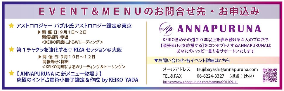 EVENT&MENU4人.PNG