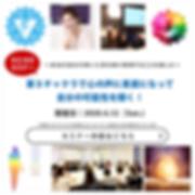 20200412LINE@画像_恋愛力アップKEIKOセミナー【第5チャクラで心