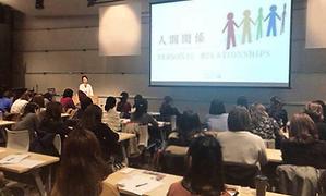 KEIKO-umekira-seminar2017.png