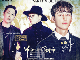 Rooftop Company 의 첫번째 Party!