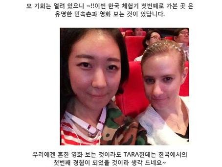 English buddy- 한국에서 함께하는 한국 문화 교류 및 영어 연수