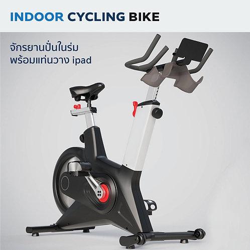 จักรยานปั่นในร่ม (Indoor Cycling Bike)
