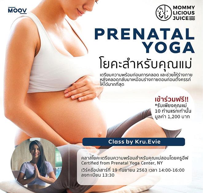 Prenatal-yoga4.jpg