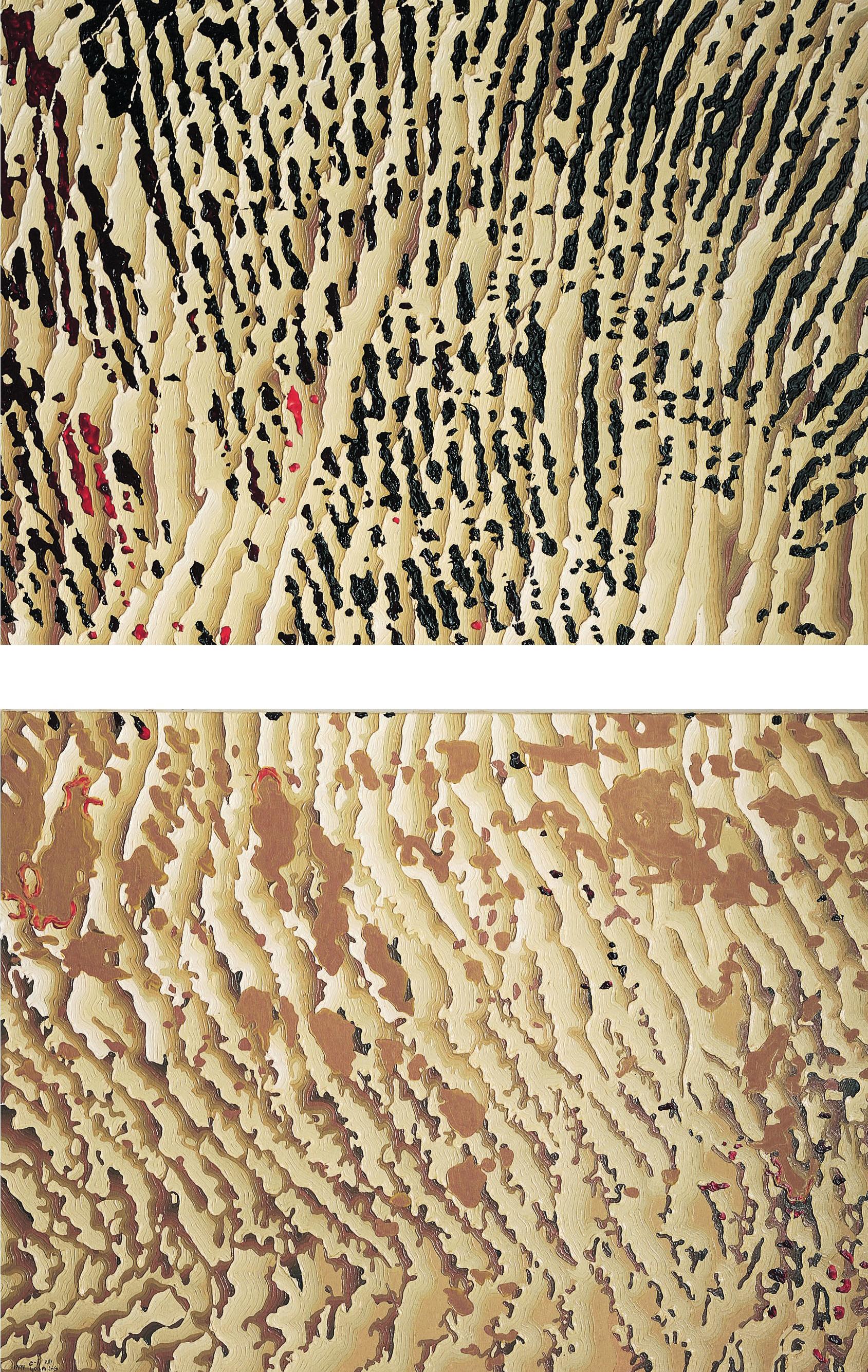 208 - Oil on canvas 190X120 cm.jpg