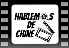 Hablemos de Chine Logo 2021.png