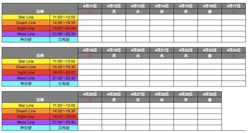 スクリーンショット 2021-04-12 18.06.26.png