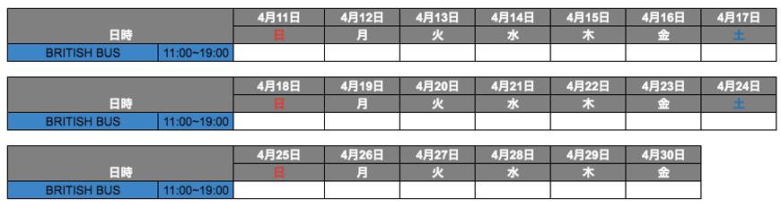 スクリーンショット 2021-04-12 18.06.41.png