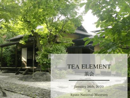 ティー・エレメント茶会 in 京都国立博物館