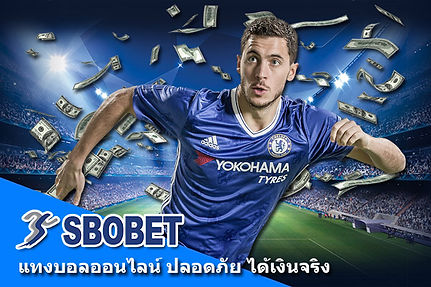 sbobet-money-safe.jpg