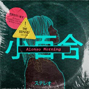 Alonso Morning - Sayuri EP The Remixes (Cver Art).jpg
