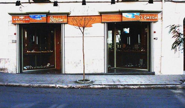 Lo Scrigno in viale Pola negli anni '90