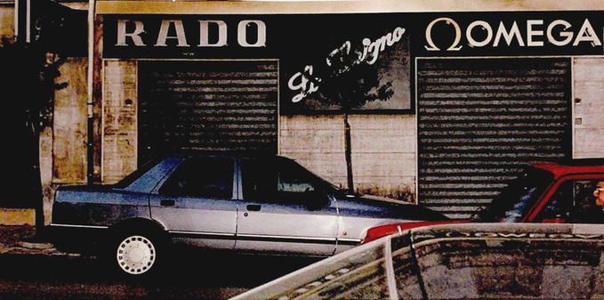 L'ingresso del punto vendita come appariva negli anni '80