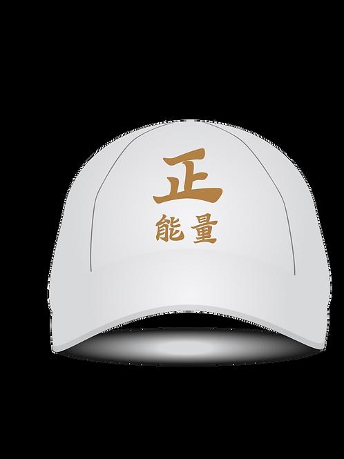 "Positive 3K Designer Cap - ""Positive Energy"""