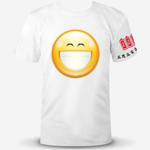 "Positive 3K Classic T-Shirt - ""True Joy"""