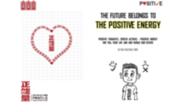 300 PERCENT POSITIVE ENERGY PTE LTD POSITIVE 3K POSITIVE FASHION POSITIVE COMICS POSITIVE BOOKS