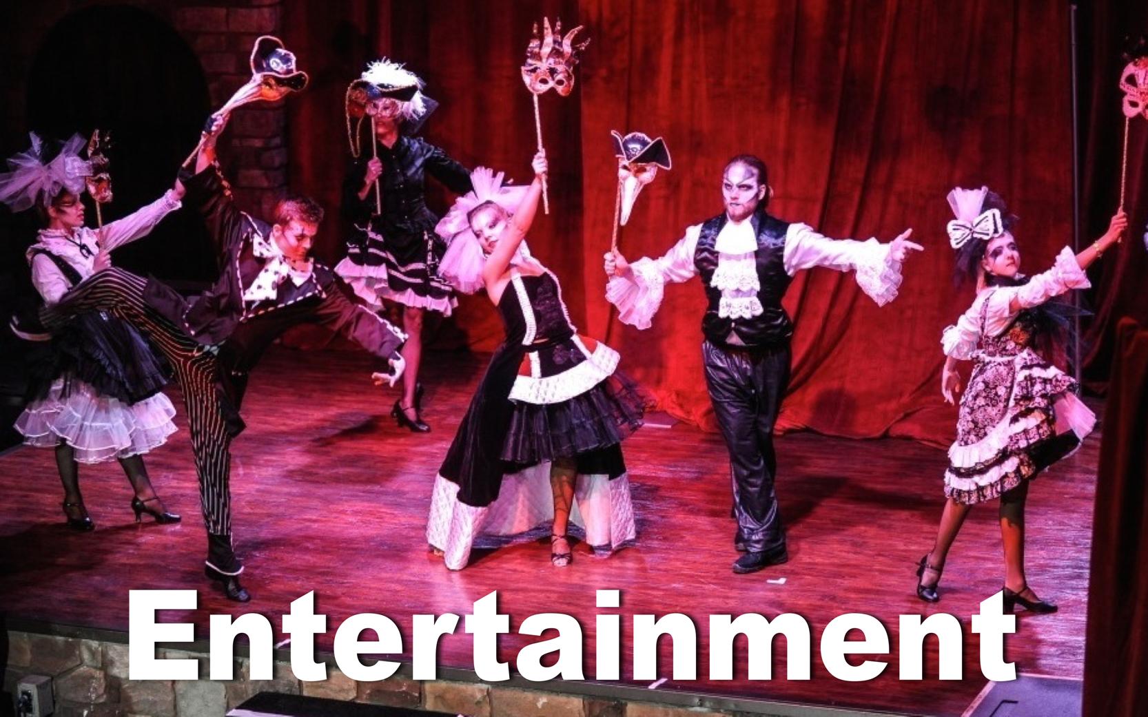 entertainment_logo2