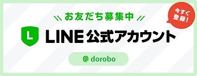 line_ttl.jpg