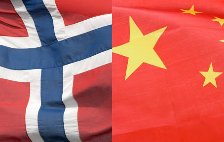 Norway-China collaboration: status and future opportunity 中挪合作新机遇