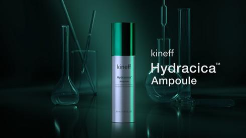 Kineff Promotion