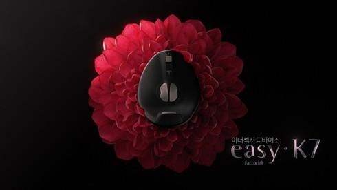 EASY-K7