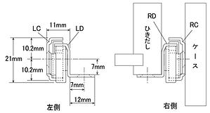 LB二段-横断面図 HP用_2020.png