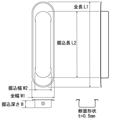 バミューダ戸引き手図面_HP用_2020.png