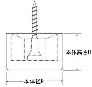 101号脚図面HP用_2020.png