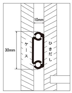 引出しレール VT二段F HP用図-1_2020.png