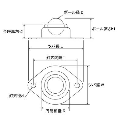 新型ボールカスター図面HP用_2020.png