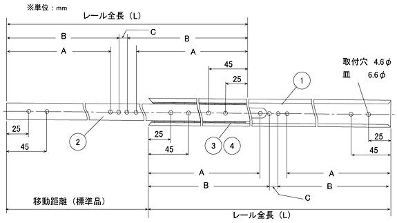 引出しレール VT二段F HP用図面_2020.png