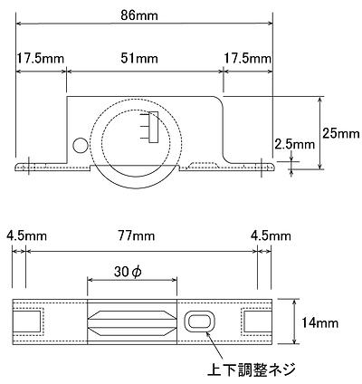 デンバー調整戸車図面HP用_2020.png