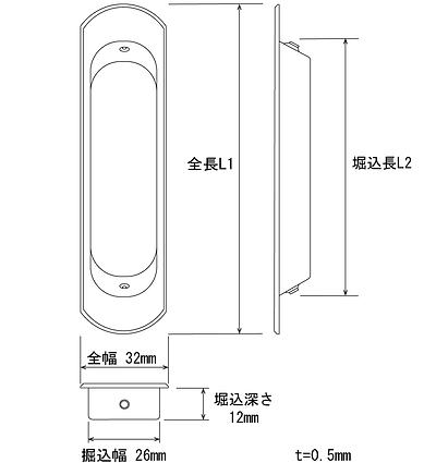 ジャカルタ戸引手図面HP用_2020.png