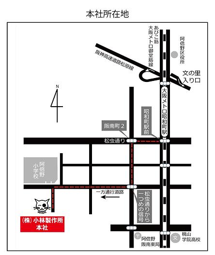 地図1_20200610.png