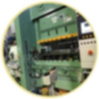 生産工程 アイコン.png