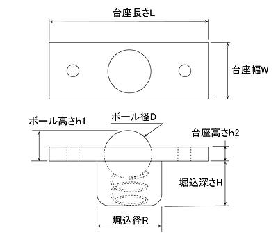 長座玉バネ図面HP用_2020.png