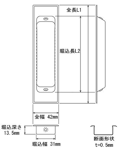 カンザス戸引手図面_2020.png