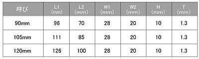 アスコット引手寸法HP用_20200616.png